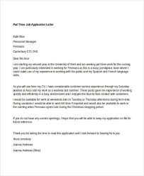 job application letter any suitable position
