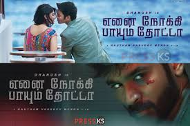 enai noki paayum thota movie teaser dhanush christmas gift to
