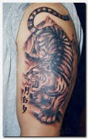 tiger sleeve by cmykillustrations on deviantart tattoos