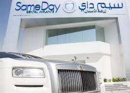 roll royce myanmar sameday dental implants offering dental implants in rolls royce