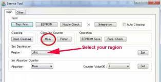service tool v3400 exe download printer driver service tool v3400 for resetting canon printers counter