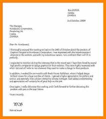 thank you letter after interview with multiple interviewers sample thanks letter after business meeting images letter