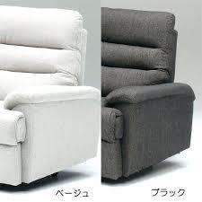 Lazy Boy Chair Repair Reclining Sofa Repair U2013 Stjames Me