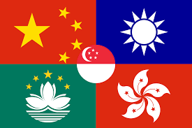 Chinese Flag Wiki File Flag Of Chinese Language Png Wikimedia Commons