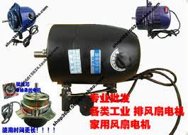 industrial exhaust fan motor cheap exhaust fan motor find exhaust fan motor deals on line at