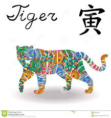chinese zodiac sign tiger with color geometric flowers stock