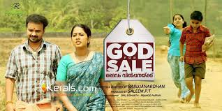 french connexion ore kadal malayalam movie torrent download