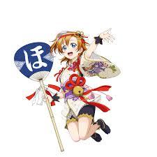 idol tomodachi cards album 410 kousaka honoka sr