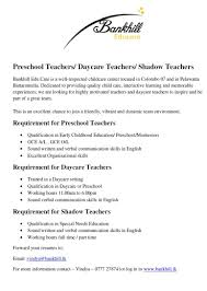 Sample Resume For Daycare Teacher by Shadow Teacher Resume Builder Resumes Scaffold Builder Daily