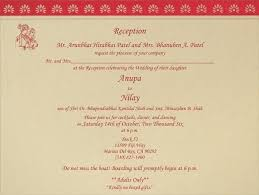 adults only wedding invitation wording invitations for wedding reception only simplo co
