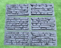 Quikrete Paver Mold by Amazon Com Set 6 Pcs Plastik Mold Concrete Plaster Wall Stone