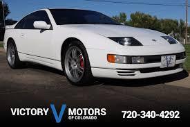 lexus gs300 vehicle stability control 2003 lexus gs 300 base victory motors of colorado