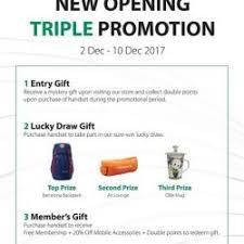 tangs december 2017 promos sale coupon code bq sg bargainqueen