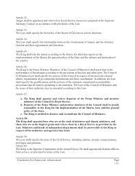 saudi arabia 2011 fda global electoral fairness audit report