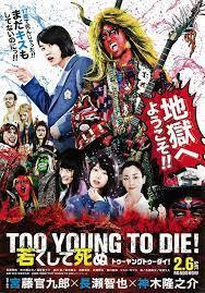 film laga jepang terbaru 10 film jepang terbaik 2016 2017 10terbaik com film