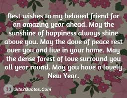 new year wishes 3 site2quotes
