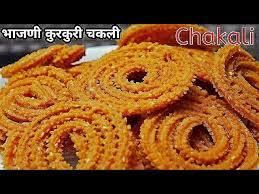 rice flour chakli चकल recipe chakli recipe ख सख श त चकल bhajani chi chakali