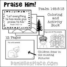 praise sing lord bible crafts sunday
