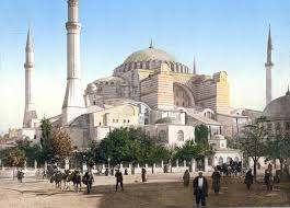 Ottoman Religion Architecture The Byzantine Empire