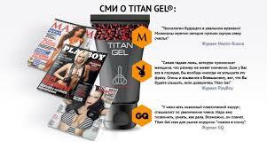 titan gel купить в аптеке в одессе цена 370 грн титан гель