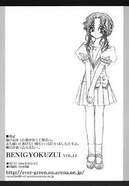 carnelian female zerochan anime image board