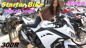honda cbr motorcycle price 2013 kawasaki ninja 300 u0026 honda cbr 250r physical comparison