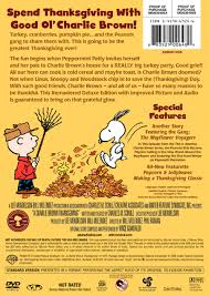 brown peanuts specials dvd news announcement for a