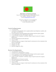 sample cover letter uk english letter writing for students
