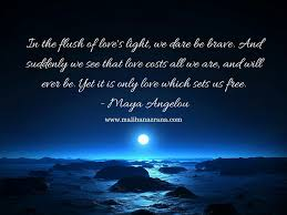 Quotes On Love And Time by Maya Angelou Quotes On Love Part Iii