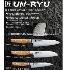 buy kitchen knives japanese kitchen knife cooking knife chef knives knife santoku buy