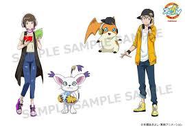 Digimon Halloween Costume 僕たちのデジタルワールド Tri Digimon Adventure Tri Music Cafe
