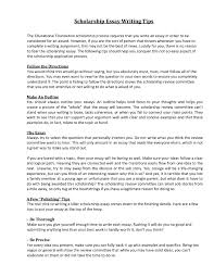 how to essay samples best solutions of scholarship essay examples about yourself on best ideas of scholarship essay examples about yourself also letter