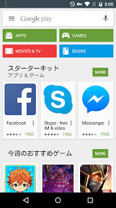 japan vpn server free trial vpn account everyday usa vpn and