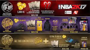 target black friday 2k17 amazon com nba 2k17 legend edition playstation 4 video games