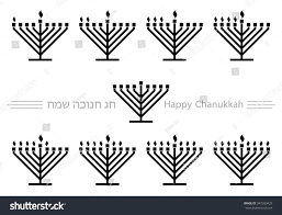 how to light chanukah candles menorah candles lighting order hanukkah clipart stock vector