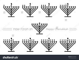where to buy hanukkah candles menorah candles lighting order hanukkah clipart stock vector