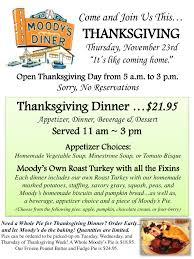 dine out on thanksgiving day at these 18 maine restaurants