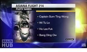 Sum Ting Wong Meme - brain hub asiana flight 214 pilots names captain sum ting wong wi tu