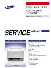samsung clp 300 service manual electrostatic discharge ac