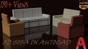 3d Sofa 3d Sofa Set How To Make 3d Sofa In Autocad Step By Step