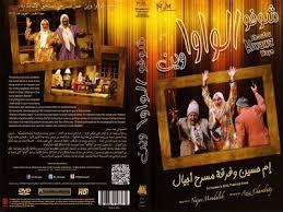 classified home arabic nights