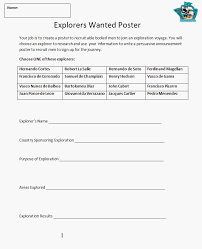 explorers wanted poster lesson plan k 5 computer lab