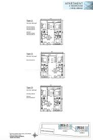 Brixton Academy Floor Plan by 53 Best Trance Addict Images On Pinterest Trance Music And