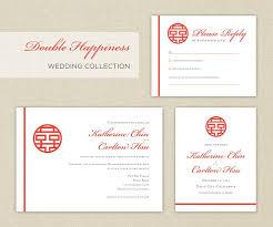 carlton wedding invitations 152 best wedding invitations images on wedding