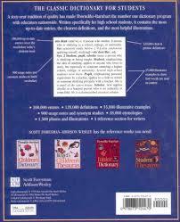 thorndike barnhart student dictionary hardcover