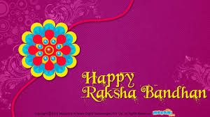 Wallpaper For Kids by Happy Raksha Bandhan 02 Desktop Wallpapers For Kids Mocomi