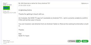 sony home theater app now tv app sony