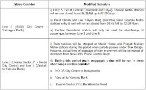 Metro Time Table Republic Day 2017 Delhi Metro Services To Be Partially Curtailed