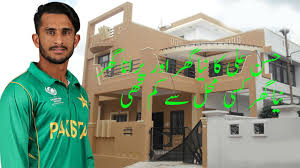 New House by Hasan Ali Cricketer New House You Can U0027t Believe Pakistan