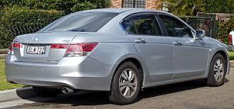 honda accord trim levels 2012 honda accord america eighth generation wikiwand